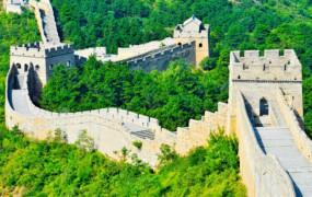 अजब-गजब: 'ग्रेट वॉल ऑफ चाइना' को कहा जाता है 'दुनिया का सबसे बड़ा कब्रिस्तान', रहस्यों से भरी है कहानी