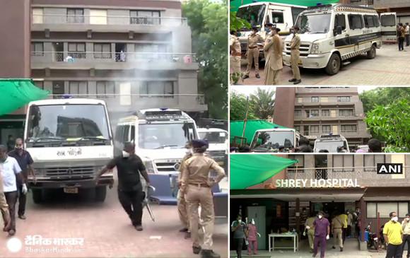 Gujarat Hospital Fire: अहमदाबाद के कोविड अस्पताल में आग, 8 मरीजों की मौत, PM मोदी ने किया मुआवजे का ऐलान