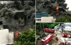 गुजरात: वलसाड में बायोकैमिकल कंपनी में लगी आग, मौके पर पहुंची 8 से ज्यादा दमकल की गाड़ियां