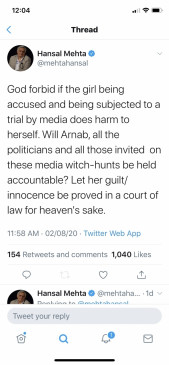 हंसल मेहता ने रिया पर कहा : जुर्म/बेगुनाही को अदालत में साबित होने दें
