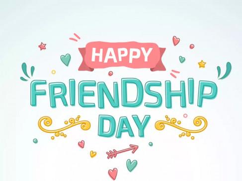 Happy Friendship Day: फ्रेंडशिप डे आज, रैना ने कहा- धोनी केवल दोस्त नहीं, बल्कि मेंटॉर भी; अनुष्का ने पोस्ट की पुरानी तस्वीर