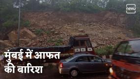 मुंबई में आई आफत की बारिश