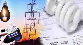 हाईकोर्ट ने कहा - बिजली बिल को लेकर शिकायतों का हो जल्द समाधान