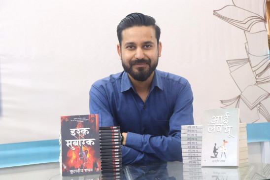 हिंदुस्तानी अकादमी के पुरस्कारों की घोषणा, युवा लेखन सम्मान कुलदीप राघव को
