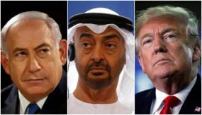 Israel UAE Peace Deal: ट्रंप की मदद से दुश्मन बने दोस्त, इस्राइल और यूएई के बीच हुआ ऐतिहासिक शांति समझौता