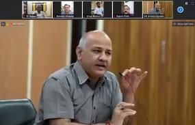आईआईएम अहमदाबाद ने दिल्ली के 700 प्रिंसिपल को दी ट्रेनिंग