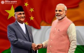 India-Nepal talks: सीमा विवाद के बाद पहली बार भारत-नेपाल के बीच हुई बैठक, कई मुद्दों पर चर्चा
