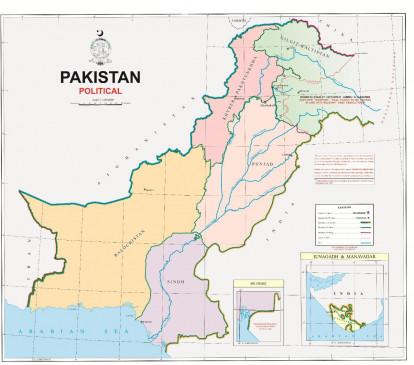 Pakistan New Map: पाक ने भारत के इन हिस्सों को नए नक्शे में शामिल किया, विदेश मंत्रालय ने दावों को निराधार बताया