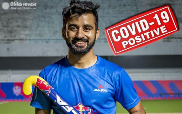 कोरोनावायरस: भारतीय हॉकी टीम के कप्तान मनप्रीत सिंह समेत 5 खिलाड़ी कोरोना संक्रमित