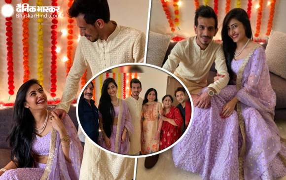 यूजी की शादी पक्की: भारतीय स्पिनर चहल ने की सगाई, मंगेतर धनश्री वर्मा के साथ सोशल मीडिया पर शेयर की फोटो