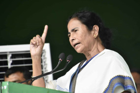 भारत की एकता की विरासत इसकी विविधता में, इसे बरकरार रखना चाहिए : ममता