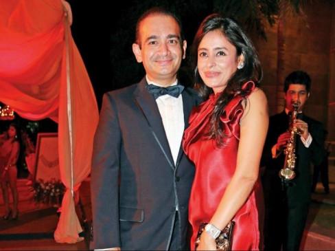 PNB Fraud:  नीरव मोदी की पत्नी के खिलाफ इंटरपोल ने जारी किया अरेस्ट वॉरेंट, गिरफ्तारी के बाद शुरू की जा सकेगी प्रत्यर्पण की कार्यवाही