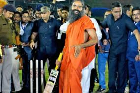 IPL-2020: योगगुरु बाबा रामदेव की कंपनी पंतजलि IPL-13 की टाइटल स्पॉन्सरशिप की दौड़ में शामिल