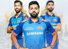 IPL-2020: मुंबई इंडियंस ने IPL के 13वें सीजन के लिए अपनी नई जर्सी लॉन्च की, ट्विटर पर शेयर किया वीडियो