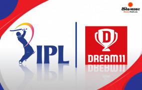 IPL 2020 का टाइटल स्पॉन्सर बना Dream-11, 222 करोड़ रुपए में खरीदे राइट्स