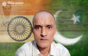 कुलभूषण जाधव मामला: इस्लामाबाद HC ने वकील रखने की दी मंजूरी, 3 सितंबर तक टली सुनवाई