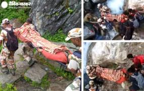 पिथौरागढ़: 6 दिन से घायल महिला को आईटीबीपी के जवानों ने लगातार 15 घंटे 40 किमी चलकर पहुंचाया अस्पताल