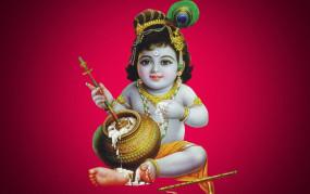 जन्माष्टमी 2020: जानें किस दिन मनाया जाएगा ये पर्व, क्या है पूजा का शुभ मुहूर्त