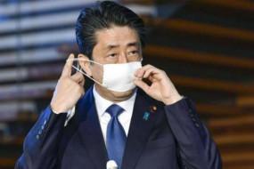 Shinzo Abe Resign: जापान के पीएम शिंजो आबे ने अपने पद से दिया इस्तीफा, स्वास्थ कारणों से छोड़ा पद