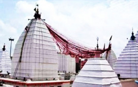 झारखंड: देवघर में खुले बाबा बैद्यनाथ मंदिर के पट, पहले दिन 200 श्रद्धालुओं ने किए दर्शन