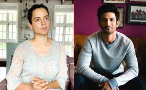 Bollywood: सुशांत मामले में ड्रग कनेक्शन के बाद बोली कंगना- अगर नॉरकोटिक्स कंट्रोल ब्यूरो बॉलीवुड आया तो कई सितारे जांएगे जेल