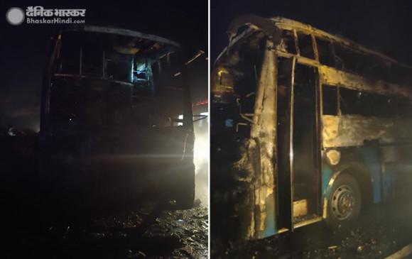 कर्नाटक: चित्रदुर्ग में दर्दनाक हादसा, चलती बस में आग लगने से बच्चे सहित 5 लोग जिंदा जले, 27 घायल