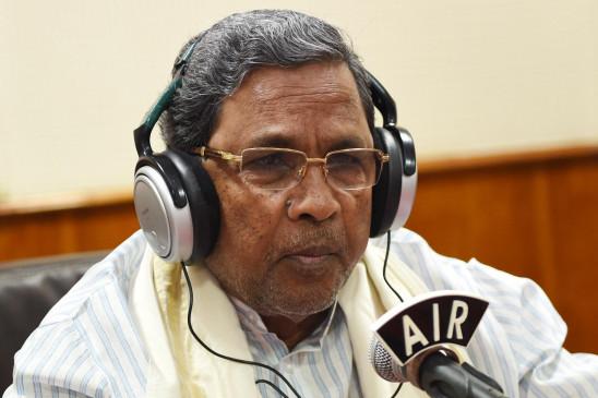 कर्नाटक के कांग्रेस नेता सिद्धारमैया कोरोना से पीड़ित