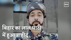 सीआरपीएफ में तैनात थे खुर्शीद खान | CRPF