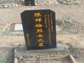 Ladakh: गलवान घाटी में चीनी सैनिकों के मारे जाने का पहला प्रमाण, 15 जून को मारे गए चीनी सैनिक की कब्र की तस्वीर हो रही वायरल