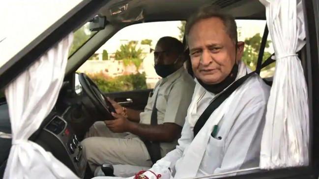 Rajasthan Politics: अशोक गहलोत ने कहा- पार्टी छोड़ चुके कई नेता हमारे पास लौट आएंगे
