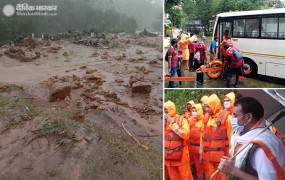 केरल: इडुक्की जिले के राजामाला में भूस्खलन, नौ लोगों की मौत, दर्जनों लापता, रेस्क्यू ऑपरेशन जारी