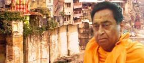 मप्र: भूमिपूजन से पहले ट्विटर पर भगवाधारी हुए पूर्व सीएम कमलनाथ, हनुमान चालीसा का पाठ भी किया
