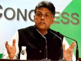 मनीष तिवारी ने संप्रग शासन पर सवाल उठाने वाले पार्टी सहकर्मियों की निंदा की
