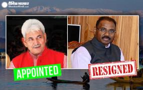 भाजपा नेता मनोज सिन्हा होंगे जम्मू-कश्मीर के नए उपराज्यपाल, जीसी मुर्मू ने कल दिया था इस्तीफा