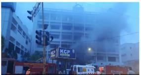 आंध्र प्रदेश: कोविड केयर सेंटर में आग लगने से 9 लोगों की मौत, कई गंभीर रुप से घायल