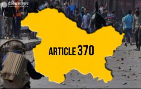 जम्मू-कश्मीर: आर्टिकल 370 हटने के बाद पत्थरबाजी की घटनाओं और जनहानि में आई भारी कमी