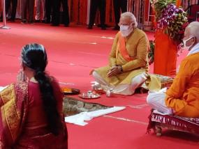 मोदी ने राम मंदिर के लिए भूमि पूजन किया