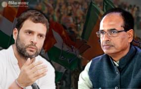 राहुल गांधी के आरोपों पर बोले CM शिवराज- ऐसी पार्टी को कोई नहीं बचा सकता