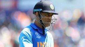 MS Dhoni Retirement: अमित शाह ने कहा- विश्व क्रिकेट माही के हेलीकॉप्टर शॉट को मिस करेगा, यहां पढ़ें किस नेता ने क्या कहा