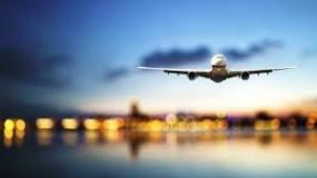 मुंबई -नागपुर गो एयर की उड़ान फिर कैंसिल