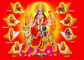 Navratri 2020: पितृ पक्ष के बाद नहीं लगेंगे नवरात्र, 165 साल बाद बना ये संयोग
