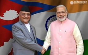 India-Nepal Dispute: दोनों देशों के रिश्तों में आई कड़वाहट दूर होगी! सिंतबर में बाउंड्री वर्किंग ग्रुप की बैठक