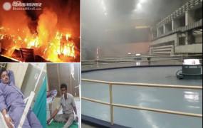 Telangana: श्रीसैलम के हाईड्रोइलेक्ट्रिक प्लांट में आग लगी, 9 लोगों के शव बरामद, पीएम मोदी ने दुख जताया