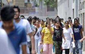 Entrance exam dates: NTA ने UGC-NET, IGNOU, DU समेत कई एंट्रेंस एग्जाम की नई तारीखों का किया ऐलान