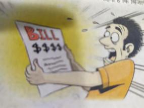 भृत्य के घर क एक माह का बिजली बिल आया 1 लाख 22 हजार