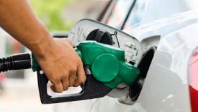 Fuel Price: पेट्रोल-डीजल की बढ़ती कीमतों से आज फिर मिली आमजन को राहत, जानें आज क्या है दाम