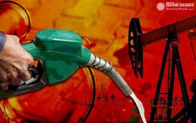 Fuel Price: पेट्रोल- डीजल की कीमतों में छठवें दिन मिली राहत, जानें आज के दाम