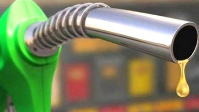 Fuel Price: आमजन की जेब पर आज नहीं पड़ा डाका, जानें क्या हैं पेट्रोल- डीजल के दाम