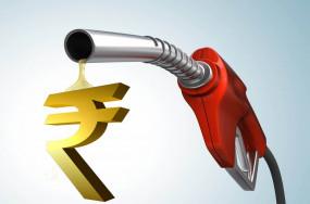 Fuel Price: पेट्रोल की कीमत में हुई बढ़ोतरी, जानें क्या है आज आपके शहर में दाम