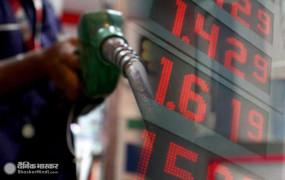 Fuel Price: पेट्रोल की कीमत में लगातार दूसरे दिन हुई वृद्धि, डीजल की कीमत स्थिर
